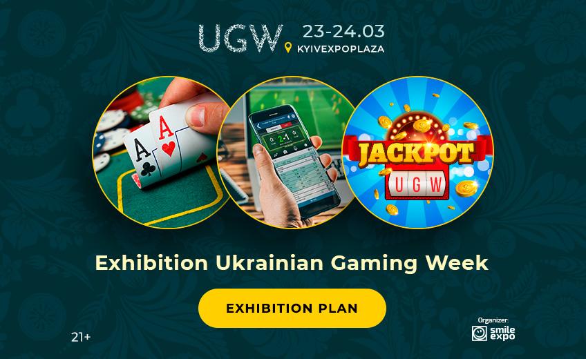 Meet New Exhibitors and Sponsors of Ukrainian Gaming Week 2021 Exhibition