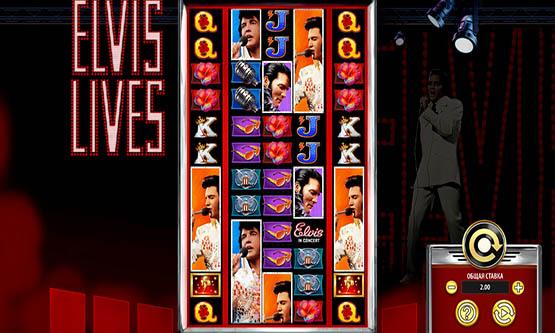 Screenshot The Elvis Lives